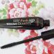 Bourjois Volume Glamour Push Up Effect Mascara