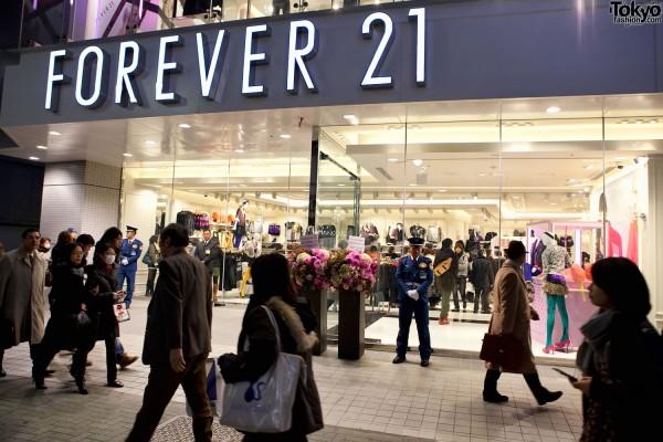 Forever 21 opent deuren in Nederland!