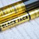 Bourjois Black Jack