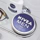 Speciaal voor hem: NIVEA MEN Crème