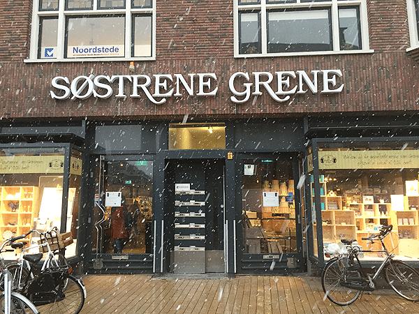 Hotspot: Søstrene Grene