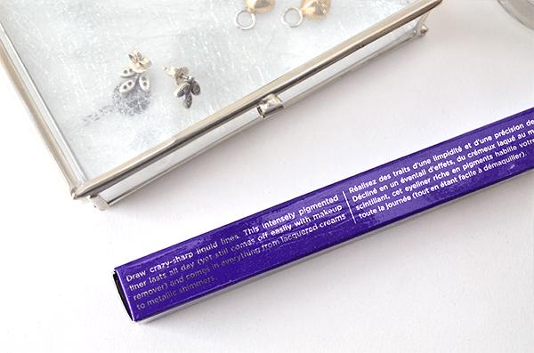 Urban Decay Razor Sharp Liquid Eyeliner