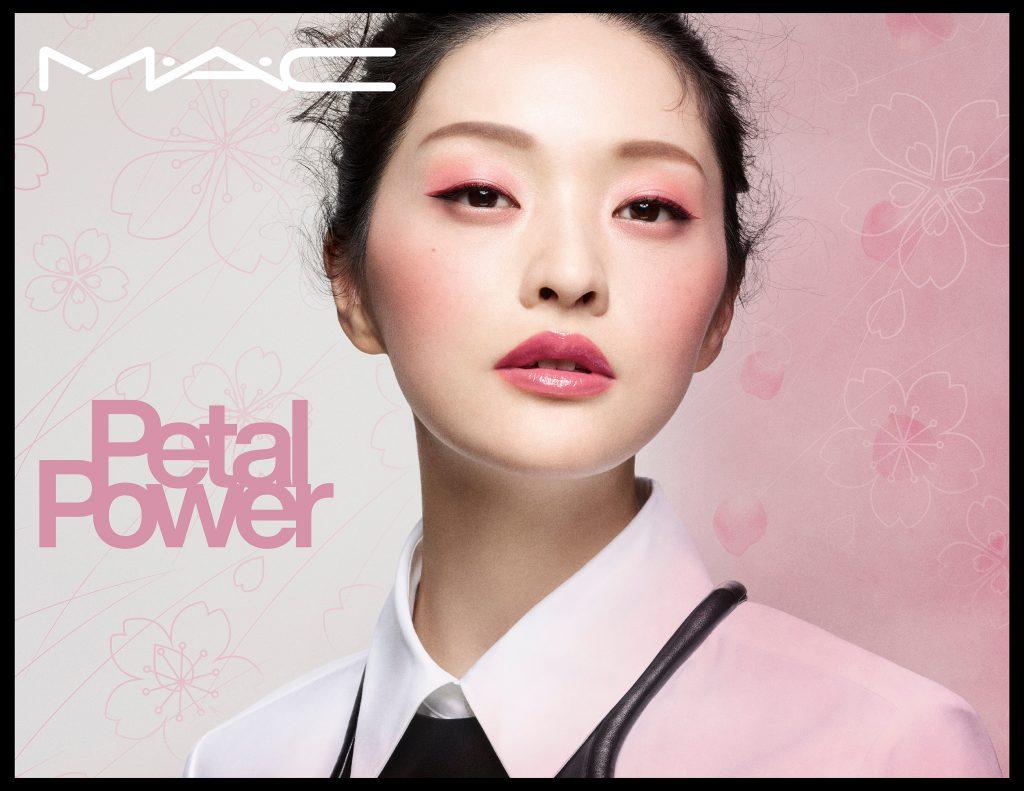Preview: MAC Petal Flower Collectie